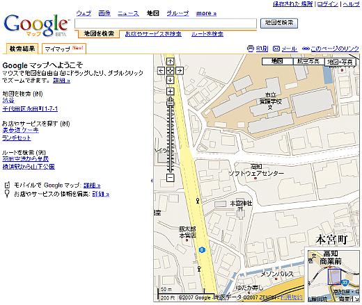 Googleマップでズームします