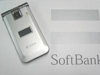 ブロビズサポート専用携帯SoftBank 705P